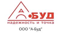 А-БУД