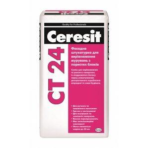 Фасадная штукатурка Ceresit CT 24 25 кг