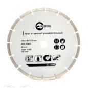 Диск алмазный Segment INTERTOOL CT-1005 230 мм 16-18%
