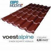 Металлочерепица Евромодуль Ретро matt Voestalpine Австрия 0,55 мм