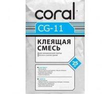 Клей для керамической плитки Coral CG 11 25 кг