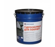 Гидроизоляция для кровли Sweetondale 9 кг