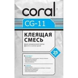 Клей для керамічної плитки Coral CG 11 25 кг