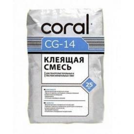 Клей для хв. вати та пінополістирольних плит Coral CG 14 25 кг