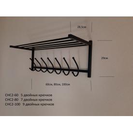 Вешалка металлическая для прихожей СHC2