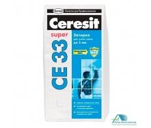 Затирка Ceresit CE 33 супер-біла 2 кг