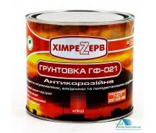 Грунтовка по металу Хімрезерв ГФ-021 червоно-коричнева 0,9 кг