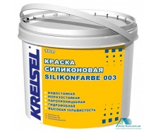 Фасадна силіконова фарба Kreisel Silikonfarbe 15 л База Б-прозора