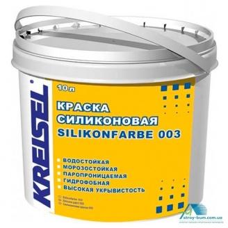 Фасадная силиконовая краска Kreisel Silikonfarbe 15 л База Б-прозрачная
