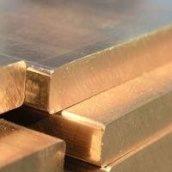 Плита латунная лист Л63 ЛС59 мягкая 40х600х1500 мм