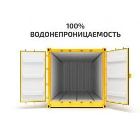 Аренда контейнера для перевозки грузов