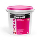 Краска силиконовая Ceresit СТ 48 База 10 л