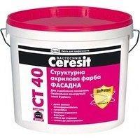 Краска структурная акриловая Ceresit СТ 40 База 10 л