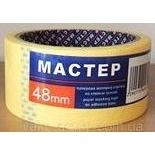 Стрічка малярна Майстер 48 мм 20 м