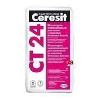 Смесь штукатурная для газо-пенобетона Ceresit СТ 24 25 кг