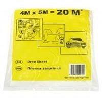 Плівка захисна малярна ГАП 20 мкрн 4х5 м