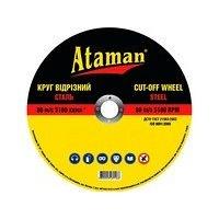 Шлифовальный круг ATAMAN 14A 230х6,0х22,23 мм