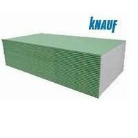 Гіпсокартон вологостійкий Knauf 12,5х1200х3000 мм
