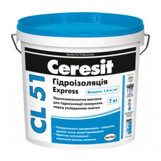 Однокомпонентная гидроизоляционная мастика Ceresit CL 51 Express 7 кг