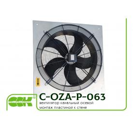 Осьовий Вентилятор канальний монтаж пластиною до стіни C-OZA-P-063-380