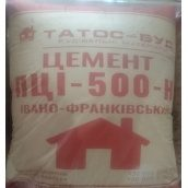 Цемент Івано-Франківський М-500 50 кг