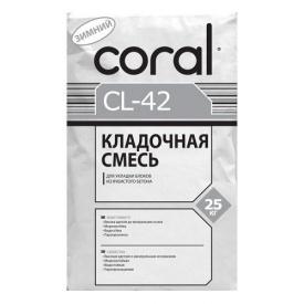 Клей для газобетонных блоков зимний Coral CL-42 25 кг