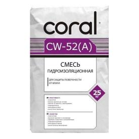 Смесь гидроизоляционная эластичная Coral CW-52 25 кг