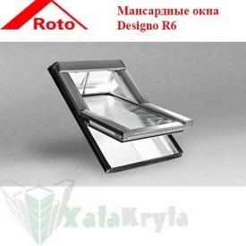 Центрально-поворотное окно Designo R6