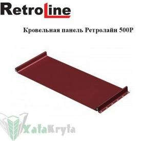 Кровельная панель Ретролайн 500P