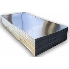 Гладкий лист Цинк Украина 0,80х1250 мм