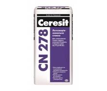 Легковыравнивающая стяжка Ceresit CN 278 25 кг