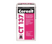Декоративная штукатурка Ceresit CT 137 полимерцементная камешковая 1,5 мм 25 кг белый
