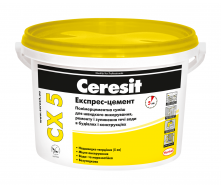 Смесь для анкеровки Ceresit CX 5 2 кг