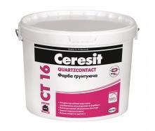 Краска грунтующая Ceresit СТ 16 5 л