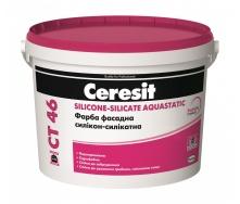 Фарба силікон-силікатна фасадна Ceresit CT 46 SIL-SIL AQUASTATIC База B 10 л