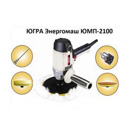 Полировальная машина Югра ЮМП-2100 (STB192)