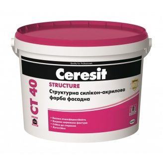 Структурна фарба Ceresit CT 40 силікон-акрилова фасадна 10 л