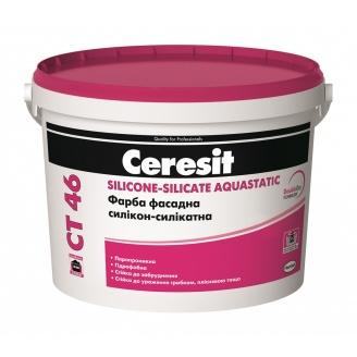 Краска силикон-силикатная фасадная Ceresit CT 46 SIL-SIL AQUASTATIC База B 10 л