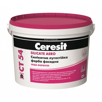 Фарба силікатна фасадна Ceresit CT 54 SILICATE AERO База А 10 л