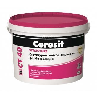 Структурная акриловая краска Ceresit CT 40 10 л