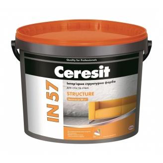 Интерьерная структурная краска Ceresit IN 57 STRUCTURE База А акриловая 10 л