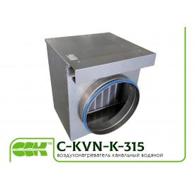 Нагрівач канальний водяний C-KVN-K-315
