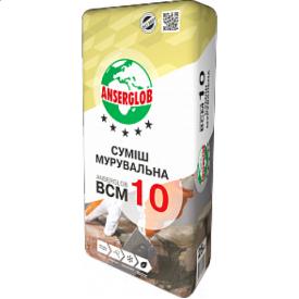 Смесь кладочная Anserglob ВСМ-10 25 кг