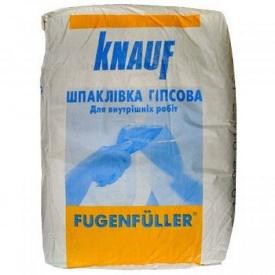 Шпатлевка Knauf Фугенфюллер 10 кг