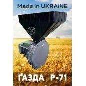 Кормоізмельчітель Газда Р-71 (STB292)
