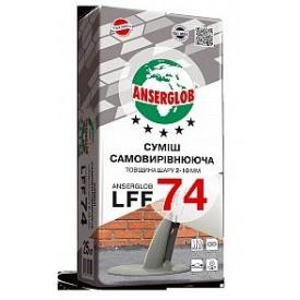 Самовыравнивающаяся смесь Ансерглоб LFF-74 2-10 мм 25 кг