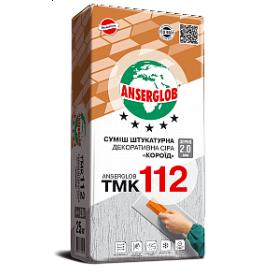 Декоративная штукатурка Ансерглоб ТМК-112 короед 2,0 мм серая 25 кг