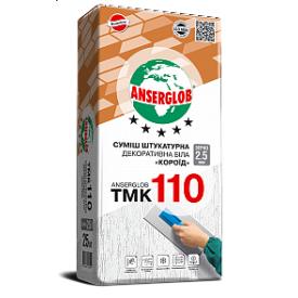 Декоративная штукатурка Ансерглоб ТМК-110 короед 2,5 мм белая 25 кг