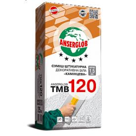 Декоративная штукатурка Ансерглоб ТМВ-120 камешковая 2,0 мм белая 25 кг