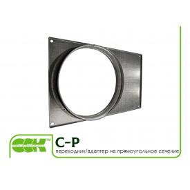 Перехідник для приєднання прямокутних канальних вентиляторів C-P-80-50